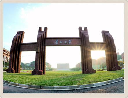 贵州大学招聘信息网_贵州高校招聘|贵州大学2019年面向海内外招聘高层次人才