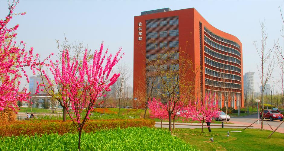 2012年北京工业大学国家示范性软件学院招聘启事