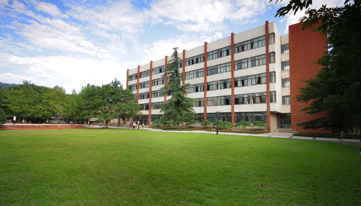 重庆邮电大学2012年诚聘海内外英才