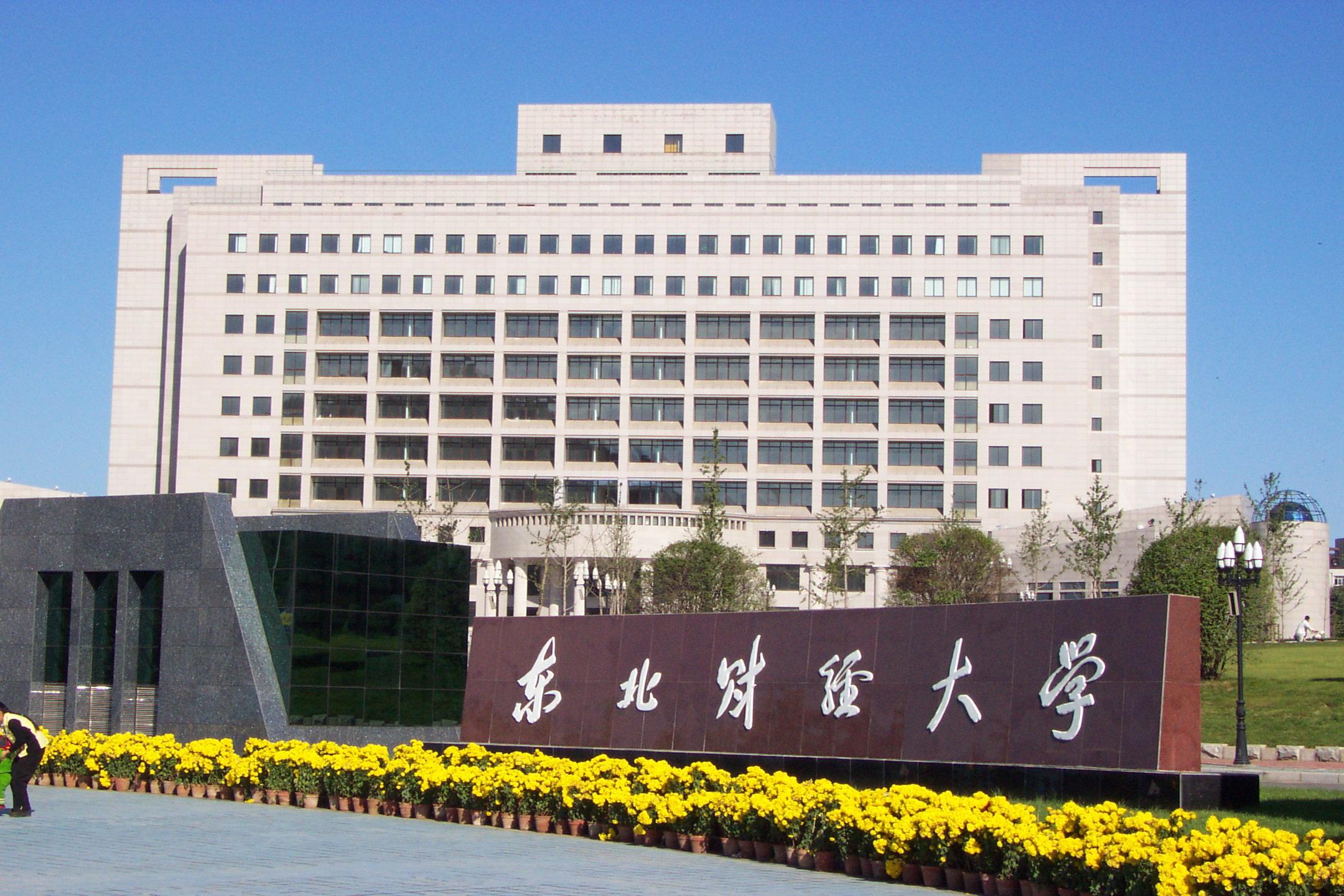 锦江乐园特邀享誉海内外的上海木偶剧团将上演国内外