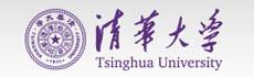 清华大学招聘海外高层次人才
