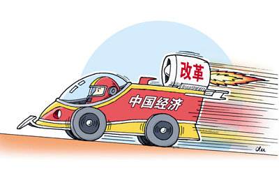 """主要特征的""""新常态""""已成为理解中国经济"""