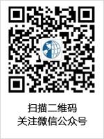 中国留学人才网微信公众平台