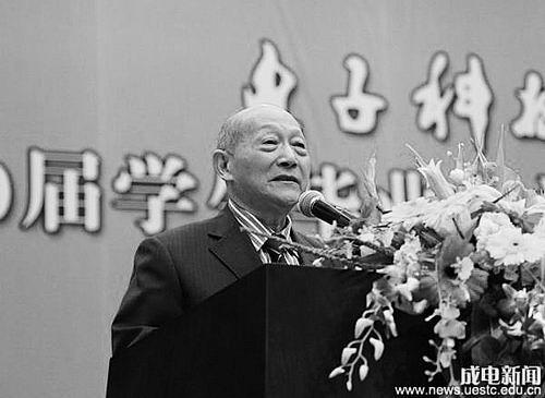 """闪耀国际领奖台的中国""""星"""""""