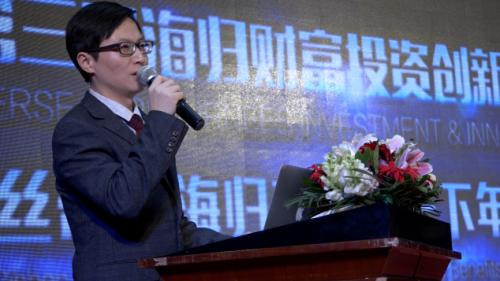 图为:中华海归青年协会创始人,会长,海归创亿科技孵化器ceo关帅在第