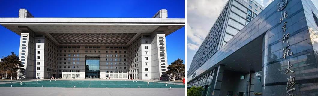 北京师范大学未来教育高精尖创新中心