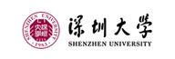 深圳大学黄继武(杰青、IEEE Fellow)特聘教授课题组博士后招聘公告