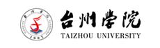浙江省台州学院2021年招聘海外高层次人才